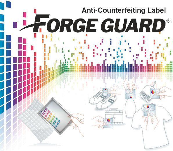 forgeguard-main small